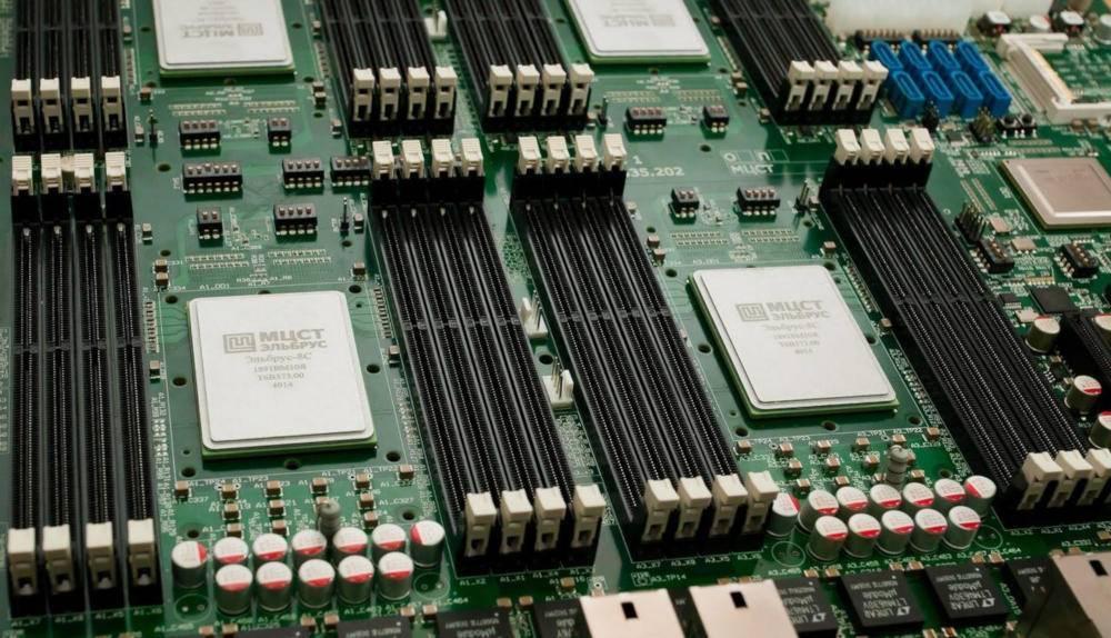 Rosjanie pracują nad kartą PCIe zwiększającą wydajność komputerów