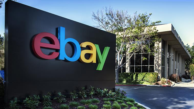 eBay banuje towary dla dorosłych