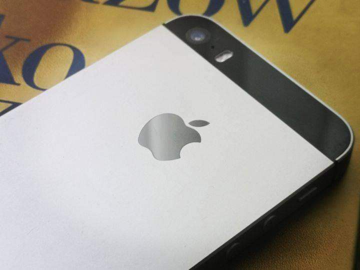 Głębokie linkowanie w aplikacjach na iOS-ie może służyć kradzieży danych