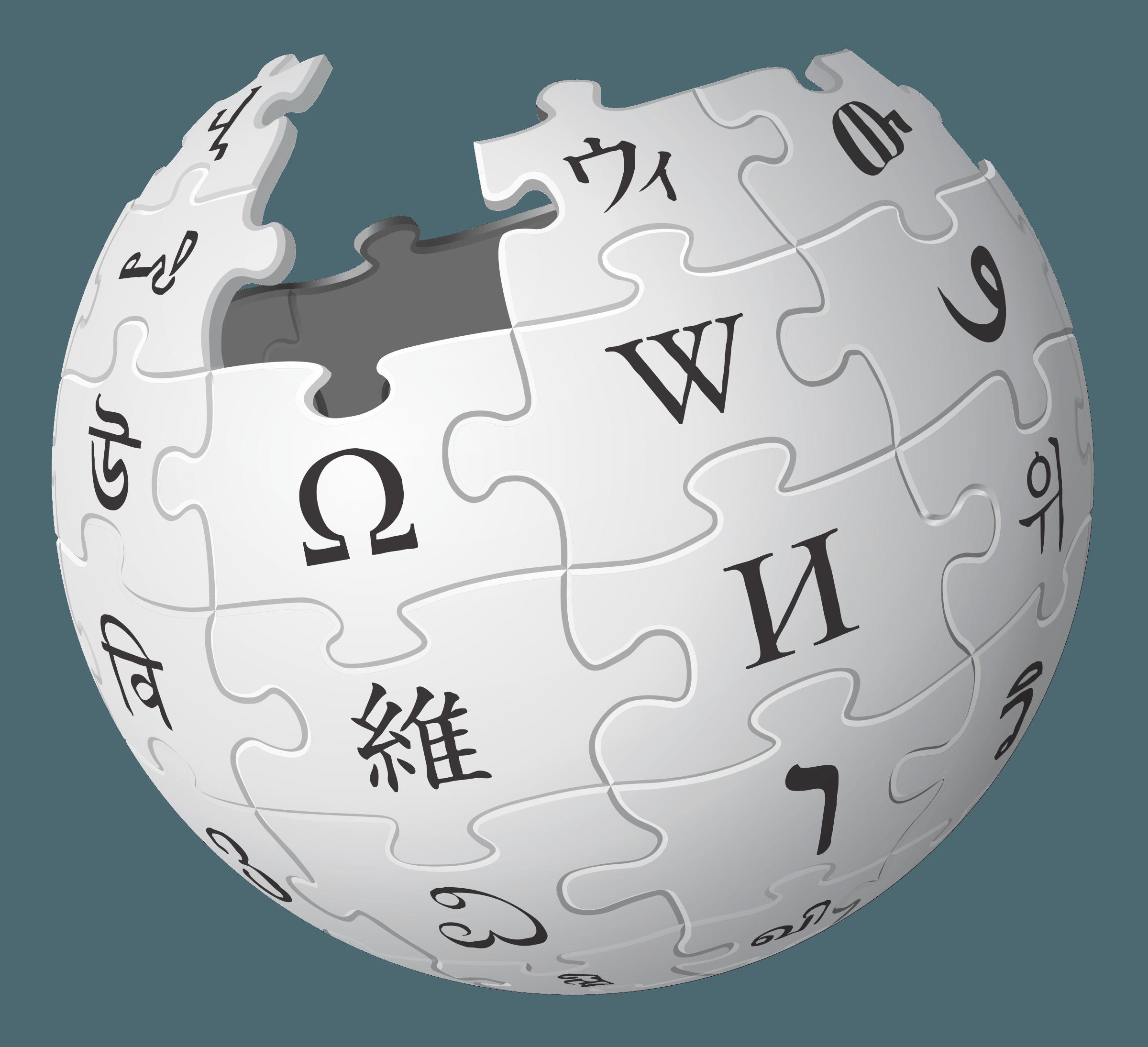 Nowe oblicze Wikipedii
